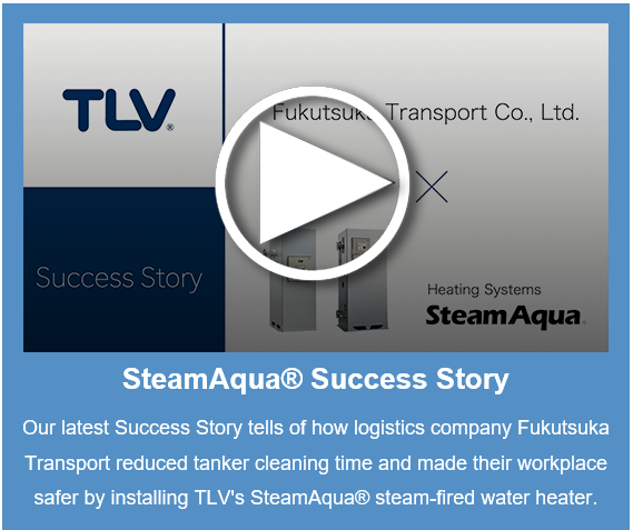 SteamAqua success
